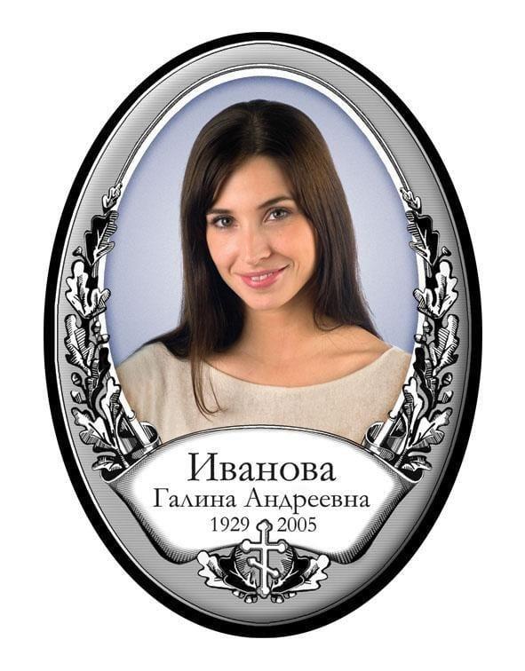 Фотокерамика Челябинск