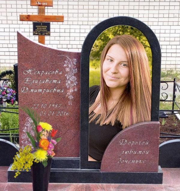 Виды портретов для надгробных памятников