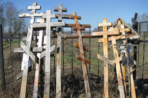 Деревянный-крест