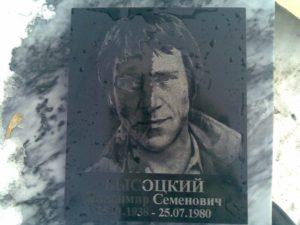 Защитная обработка портрета и надписей на памятнике
