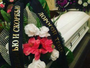 Что нужно купить для организации и проведения похорон