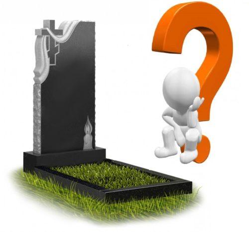 Заказать памятник на могилу в Челябинске и ЧО