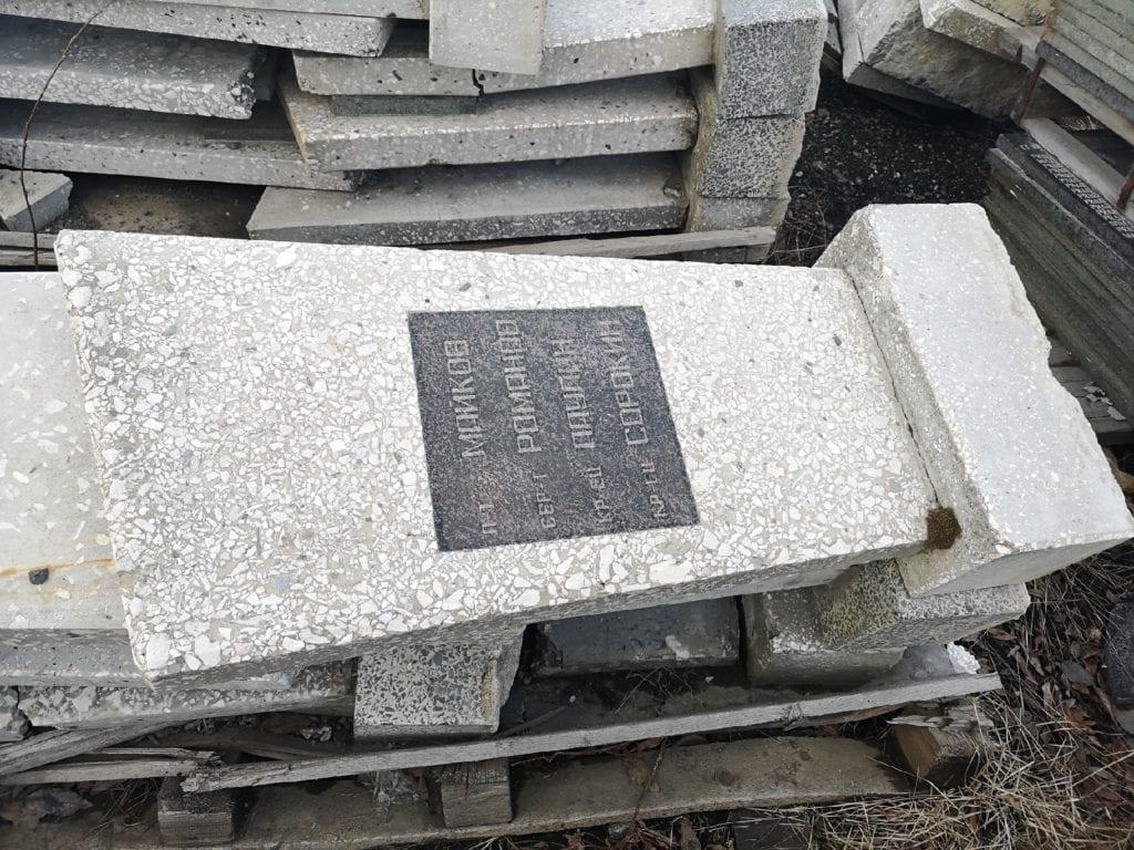 Как сделать демонтаж и провести утилизацию старого памятника на кладбище